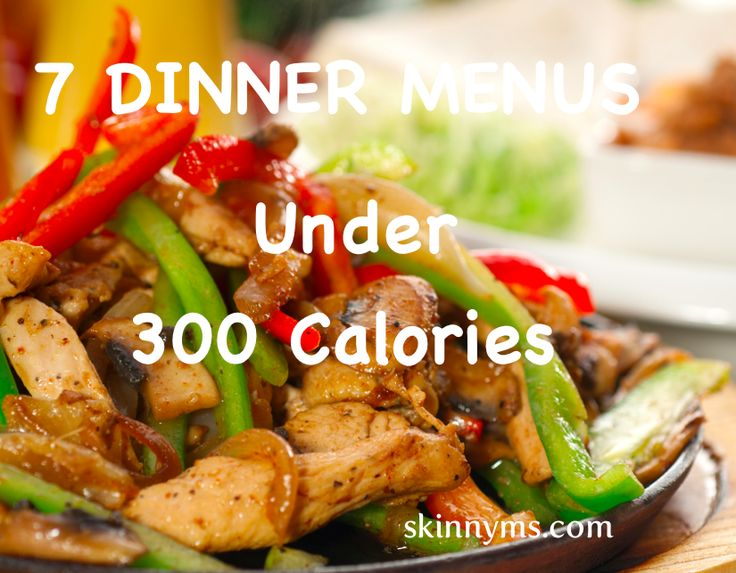 You'll love these Skinny Recipes, and all under 300 calories per serving.
