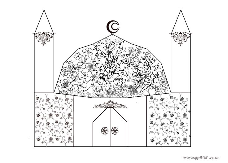 mosque coloring pages for kids islamic muslimjpg