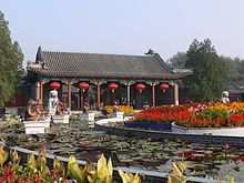 Old Summer Palace - Wikipedia, the free encyclopedia