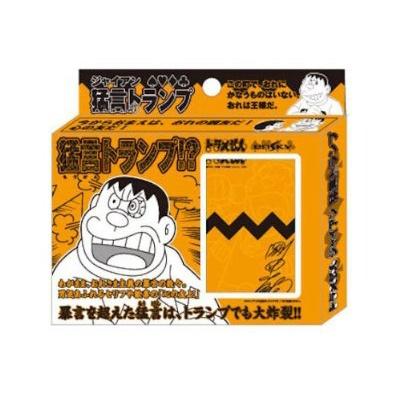 ≪ドラえもん≫ドラえもん ジャイアン猛言トランプ 【エンスカイ】【発売済】【2sp_120220_b】【楽天市場】  http://item.rakuten.co.jp/nipponkan/17-doraemon-jyaianmougentramp/