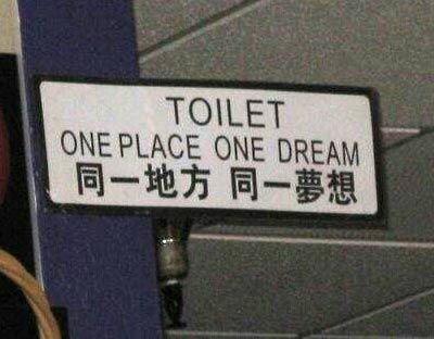 Bathroom Sign Meme 23 best funny bathroom signs images on pinterest | funny bathroom