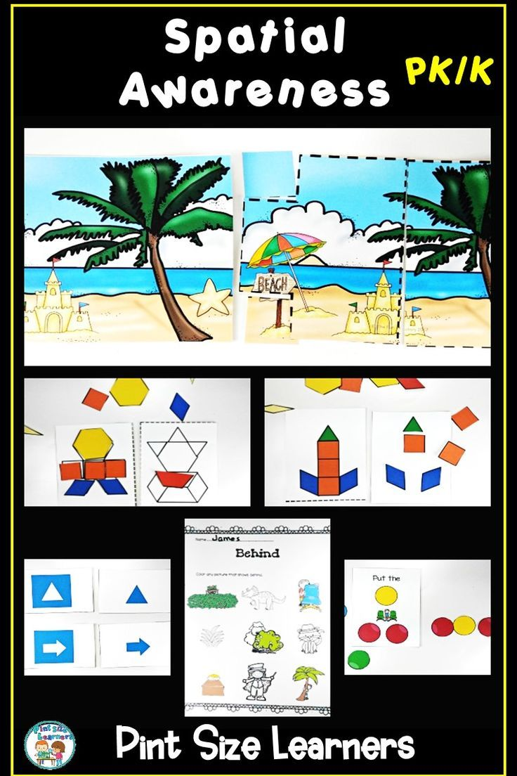 Spatial Relationships Tell Where Things Are In Relationship To Something Else Learning To Understand Position Words H Spatial Awareness Kindergarten Resources [ 1104 x 736 Pixel ]