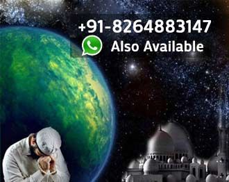 """The Muslim astrologer in India has very good knowledge about it and he has very good experience in the Muslim astrology Call at: +91-8264883147"""""""