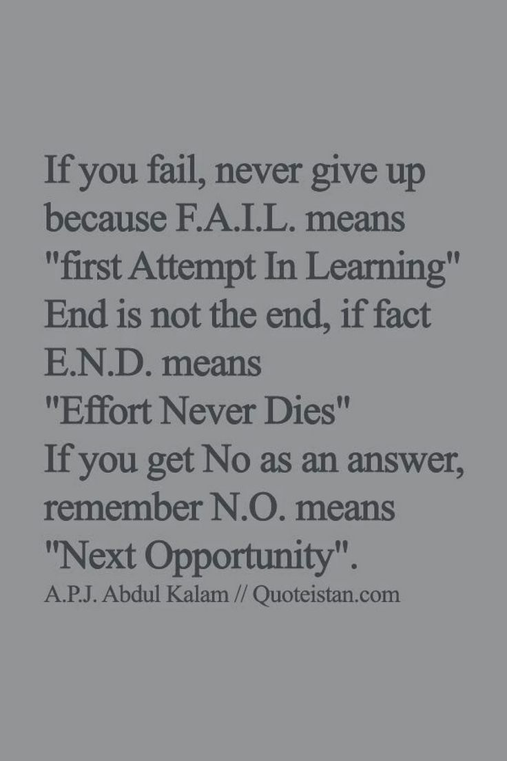 Ist attempt in learning, effort never dies, next opportunity. - Rose Slipper - Google+