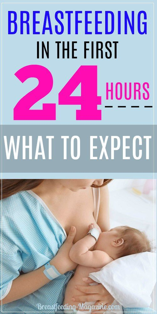 Breastfeeding in the First 24 Hours – What to Expect & Tips for Success