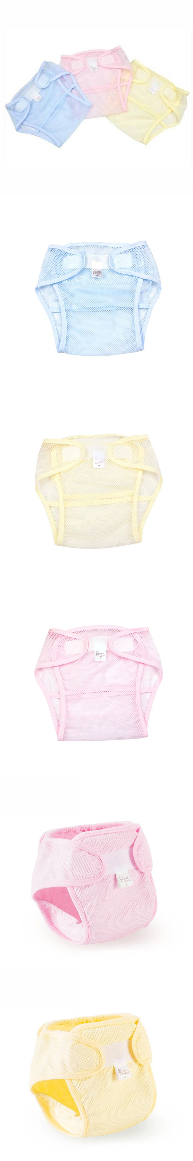 Baby Disposable Diapers Double Gusset Potty Training Pants Baby Care Stoffwindel Elfdiaper Cloth Night Baby Nappies 50O004 $15.66