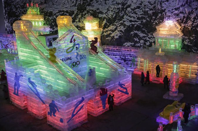 Seasonal Offer: Longqing Gorge Ice Lantern Festival and Badaling Great Wall Day Tour The 2022 Winter Olympics was a successful bid by Beijing on July 31, 2015.This makes Beijing the first city to host both Summer (2008) and Winter Olympic Games. This exciting private day trip is going to see the beautiful Longqing Gorge Ice Lantern Festival in Yanqing county where isone of the 2022 Winter Olympic games competition zones (there are 3 competition zones in Beijing). Since this ...