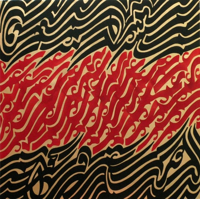 Ebrahim Olfat, Untitled, Ink and gold leaf on canvas, 100 x 100 cm Brighton Museum Iranian Art Collection | Candlestar