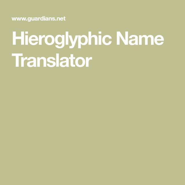 Hieroglyphic Name Translator