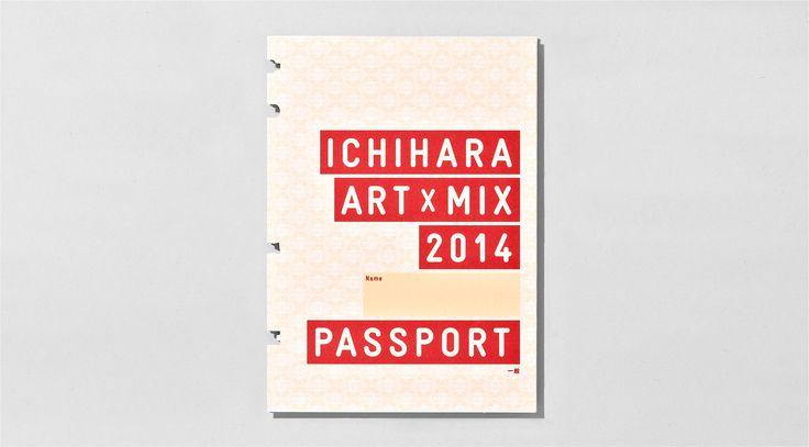 中房総国際芸術祭いちはらアート×ミックス | WORKS | 日本デザインセンター