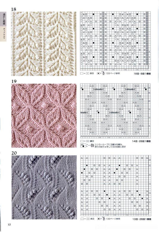 Японские ажурные узоры для сайта *Модное вязание* - часть №2, http://modnoevyazanie.ru.com/