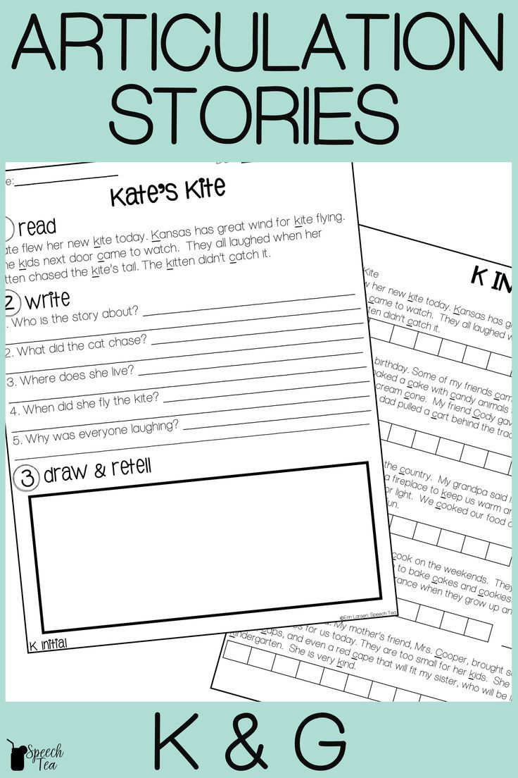 K And G Articulation Stories With Language Component Speech Therapy Tools Speech Therapy Materials Speech Therapy Activities [ 1104 x 736 Pixel ]