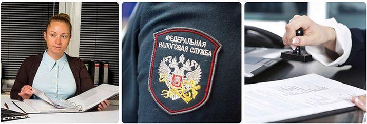 КБК НДФЛ 2018 за сотрудников - Новости