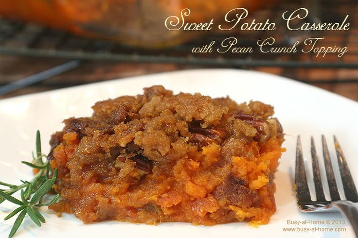 This Sweet Potato Casserole will rock your holiday menu! Buttery, sweet potatoes covered in crunchy, brown sugar pecan topping is a gorgeous side dish for any holiday meal!