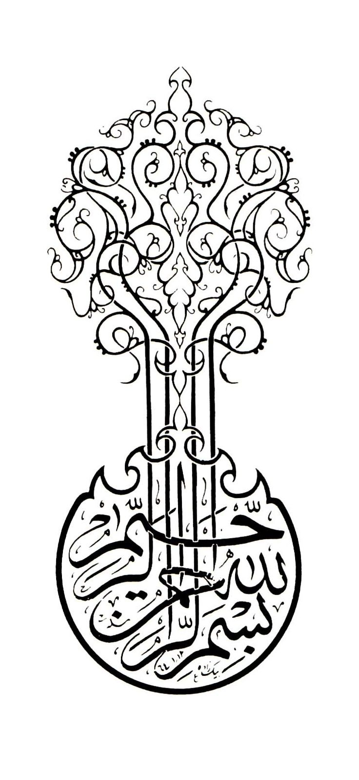 Arabic calligraphy‍♂️‍♀️‍♀️Art‍♀️ ‍♀️‍♀️More Pins Like This At FOSTERGINGER @ Pinterest