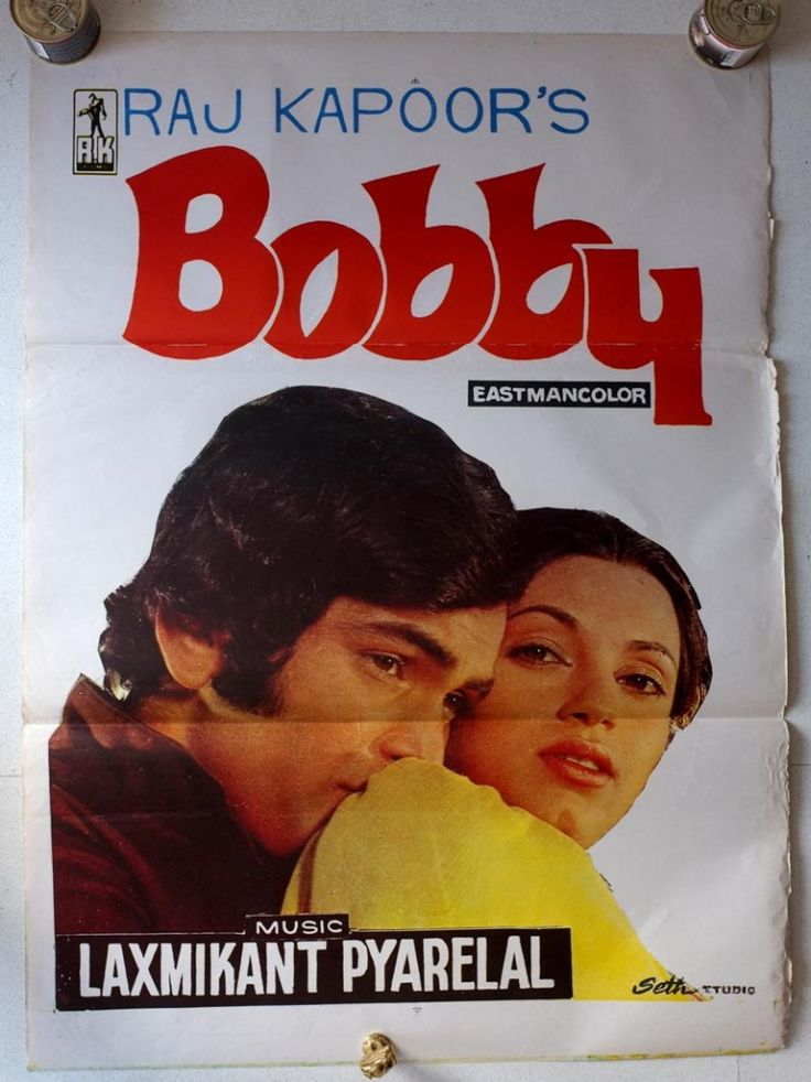 219 best images about classic indian film posters on