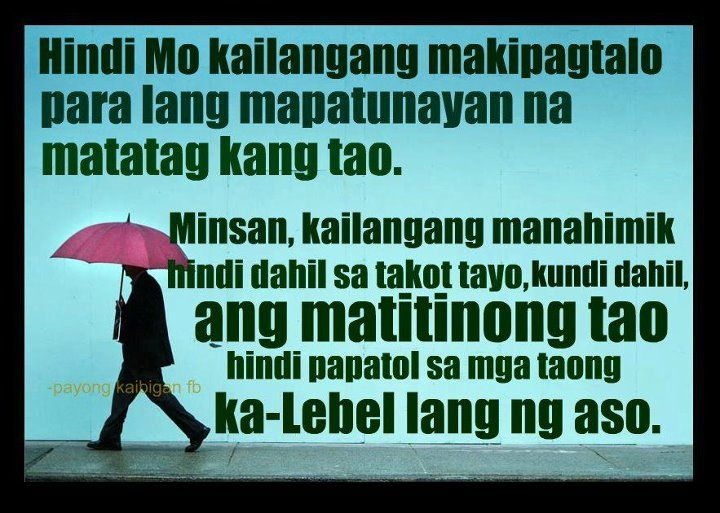 inggit quotes motivational quotes tagalog quotes