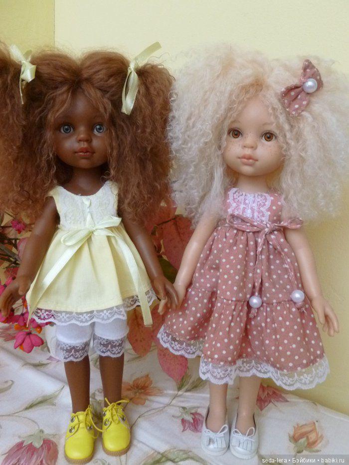 Здравствуйте. Еще год назад я и не могла себе представить, что у меня появятся куколки Paola Reina. Первая девочка от