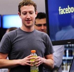 """4.5 مليار دولار إيرادات """"فيس بوك"""" فى الربع الثالث من العام الجارى - http://www.watny1.com/374961.html"""
