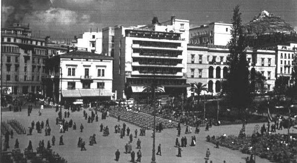 UFO στην πλατεία Συντάγματος την δεκαετία του 1950!
