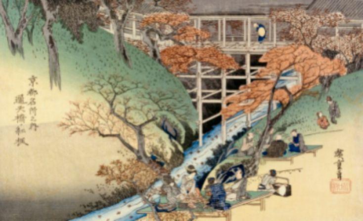 Vento d'autunno  nei miei occhi  tutto è haiku.   KYOSHI TAKAHAMA