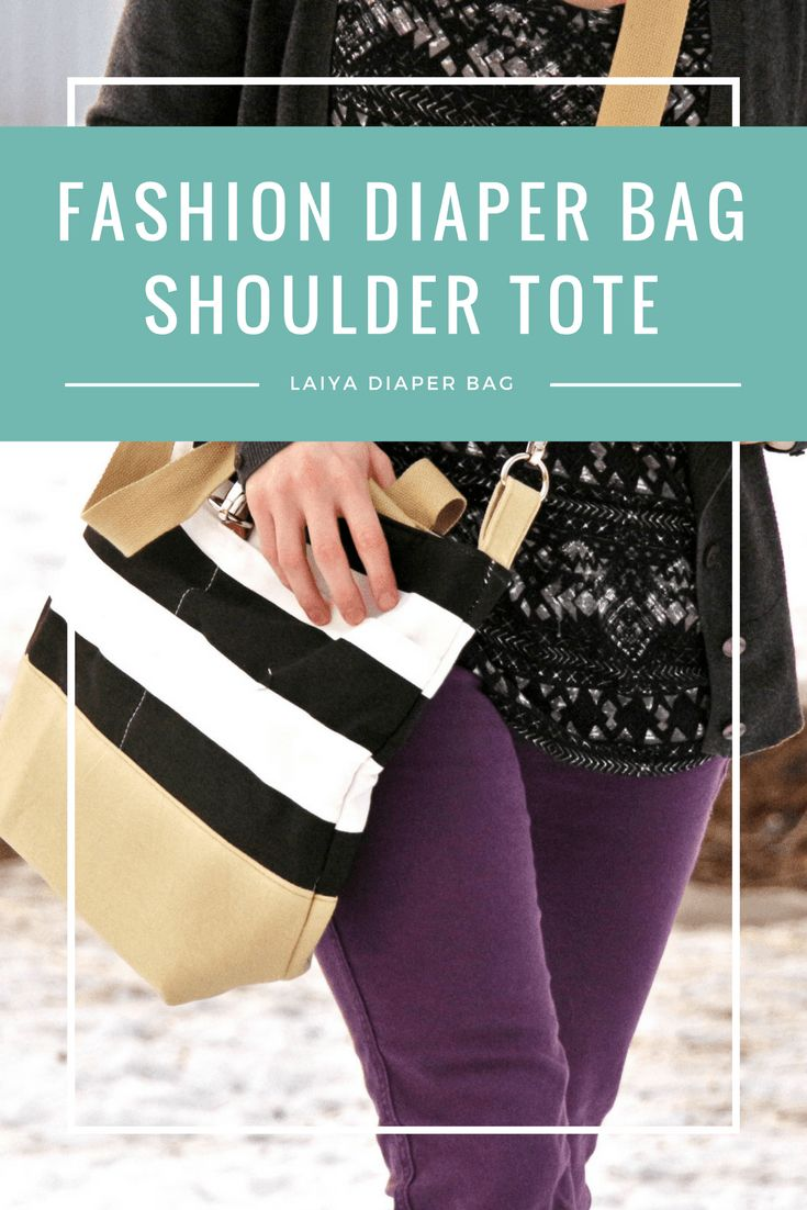 Diaper bag | Fashion Bag | Baby bag | Mom Products | Diaper Purse | Purse | Mom Accessory | Diapering