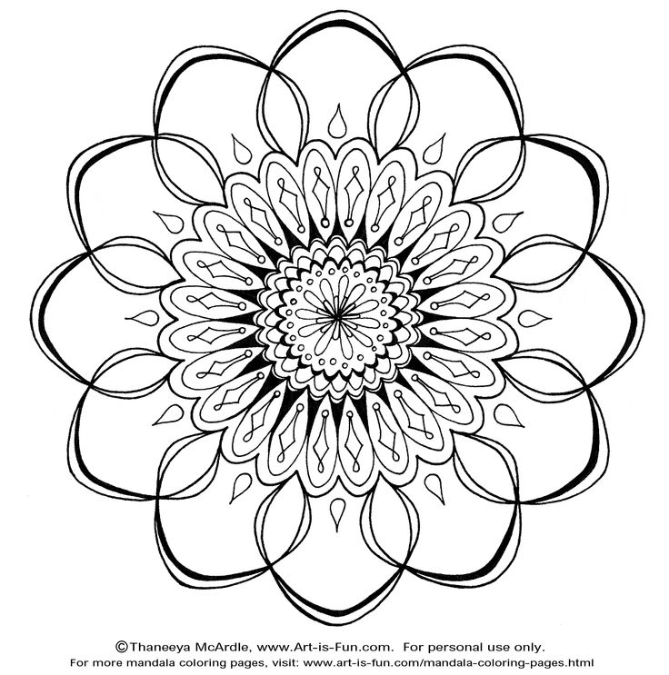 free mandala designs to print get your 2 free printable mandala coloring pages here