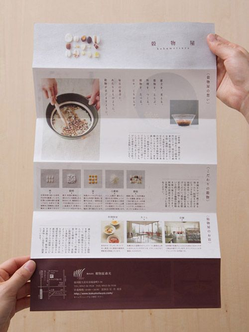 Leaflet — Tetusin Design Office