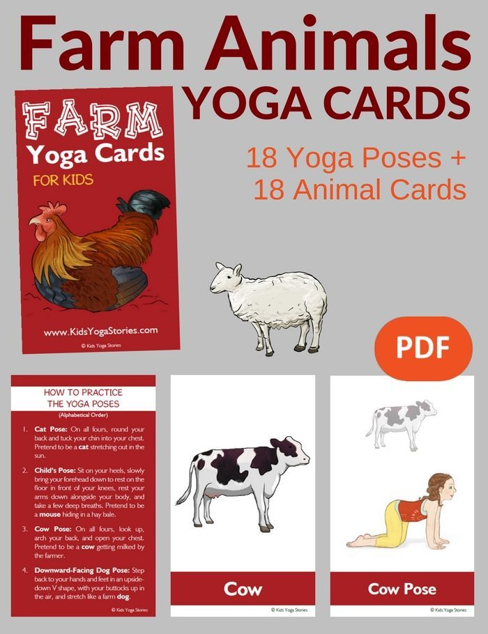 Yoga Poses Farm Animals Yoga Cards For Kids Learn About