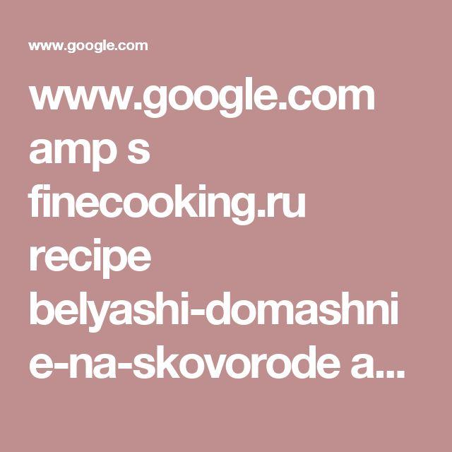 www.google.com amp s finecooking.ru recipe belyashi-domashnie-na-skovorode amp