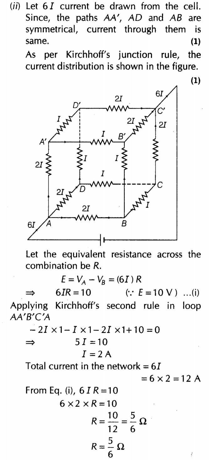 Best 25 electrical engineering schools ideas on pinterest important questions for class 12 physics cbse kirchhoffs fandeluxe Images