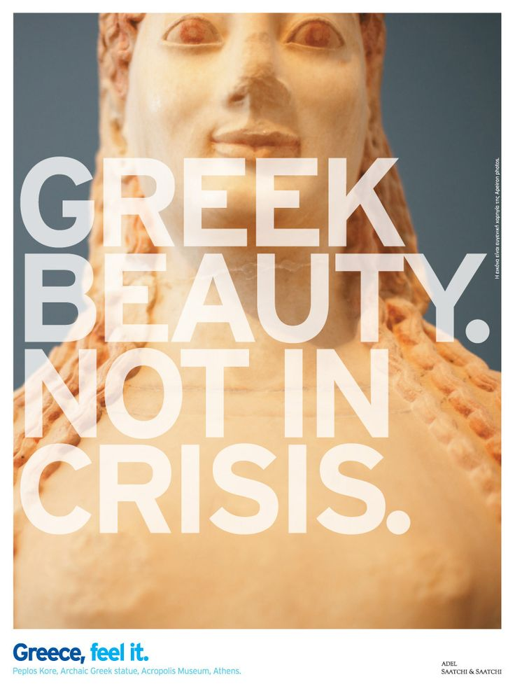 Saatchi & Saatchi, using the Greek crisis #creative #advertising #marketing