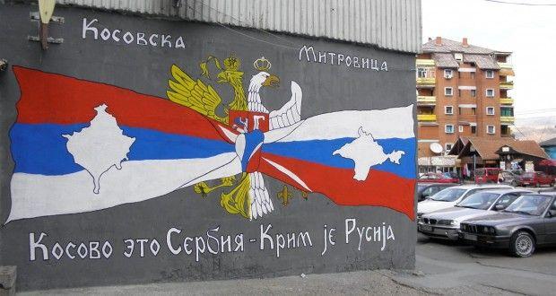 Ново место за фотографисање   Srpski Glas   Serbian Voice  Newspaper Australia