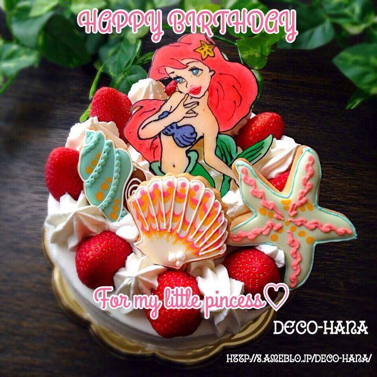 さとみ satomi decofood's dish photo 子どものバースデーケーキ ケーキは買いました 笑 | http://snapdish.co #SnapDish #クッキー #パーティー #お誕生日 #ケーキ #チョコレート