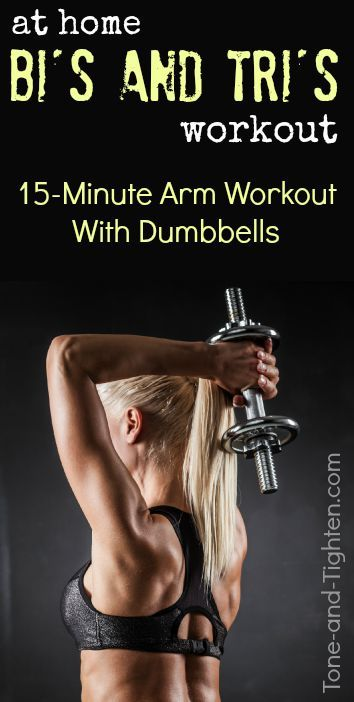 Killer 15-minute arm workout you can do at home with just two dumbbells!