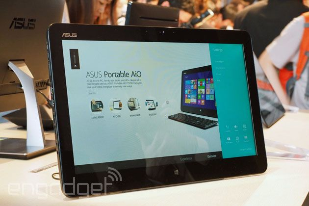 ASUS' 20-inch 'portable' all-in-one PC has gesture controls and a carrying handle