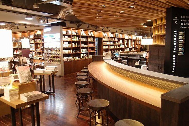 Starbucks in the Tsutaya Tokyo Roppongi, Roppongi Hills, Tokyo
