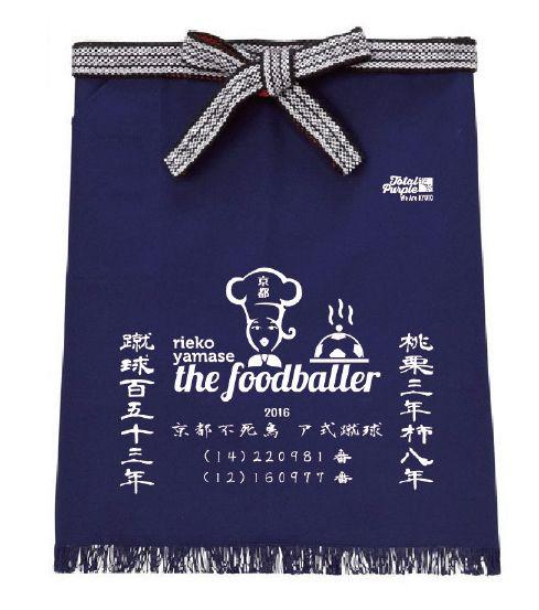 【第二弾】山瀬理恵子さんプロデュース「帆布エプロン」販売のお知らせ|京都サンガF.C.オフィシャルサイト