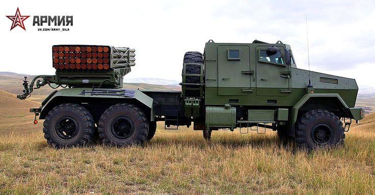 "Russian BM-21 ""Grad"""
