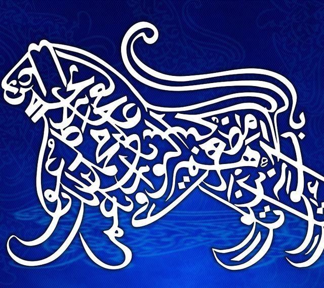 Download Gambar Kaligrafi Bergerak Islamic Calligraphy Wallpapers Aplikasi Di Google Play Index Of Wp Content Uploads 2018 Di 2020 Gambar Kaligrafi Cara Menggambar