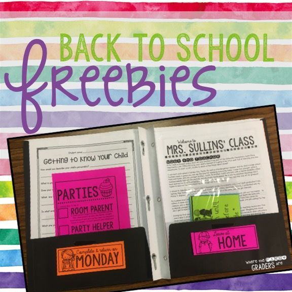 Great post on folders for Meet the Teacher and other back to school freebies, including free editable transportation tags.