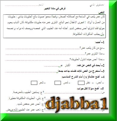 www5.0zz0.com 2012 05 02 10 958841775.png