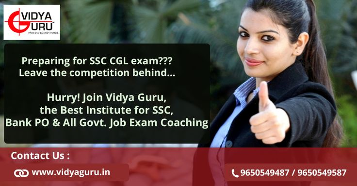 Prepare for SSC CGL exam.. Leave the competition behind.. Join Vidya Guru, Best coaching Institute for Bank Exam Preparation Call: 9650549487 or Visit: http://www.vidyaguru.in/