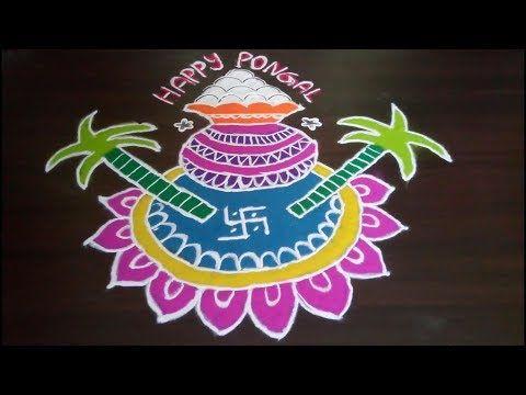 PONGAL RANGOLI sankranti pongal pot kolam design muruja,jhoti chita,muggulu,festival rangoli, - YouTube