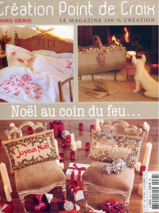 Noël au coin du feu. - A consulter -