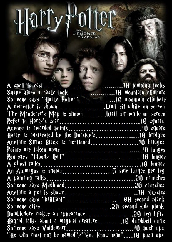 Harry Potter and the Prisoner of Azkaban workout!  Specially tailored to the third movie.