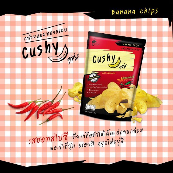 Cushy Hot spicy  Feel in hot Feel in love with cushy  #cushy #คูชี่ส์ #bananachips #bananachip #cushybananachips #Thailand #snack