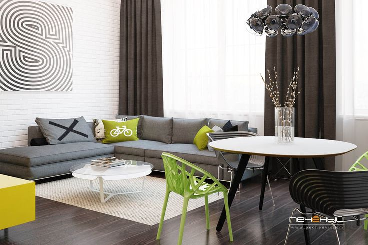 Современная квартира, современная гостиная-кухня