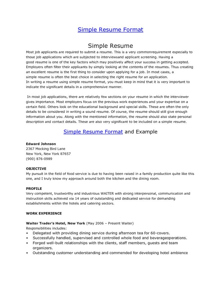 Simple Resume Formate | Resume Format And Resume Maker