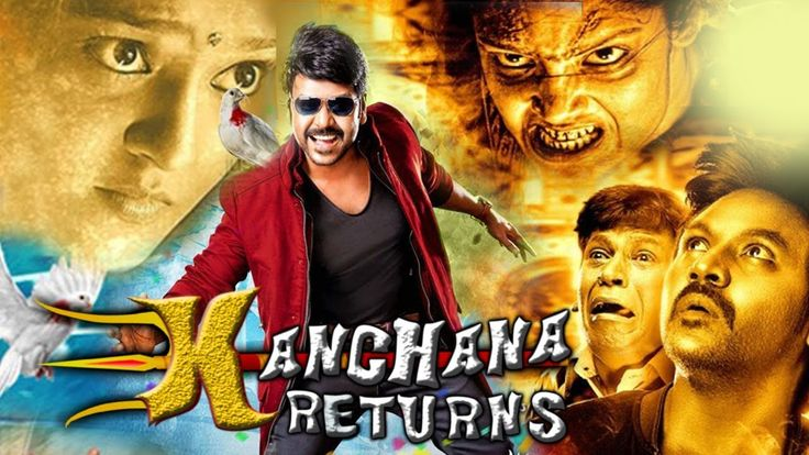 Kanchana Returns (Shivalinga) 2017 New Released Full Hindi Dubbed Movie | Raghava Lawrence After Raheem is deemed dead in a train accident CID officer Shiva is assigned to investigate the case. Soon his ghost possesses the officer's wife leading him to the clues to crack the case. Movies:- Kanchana Returns (Shivalinga)) StarCast:- Raghava Lawrence Ritika Singh Radha Ravi Directed By:- P. Vasu Music By:- S. S. Thaman ------------------------------------------------ Enjoy and stay connected…